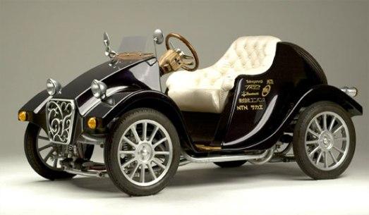 single seat car